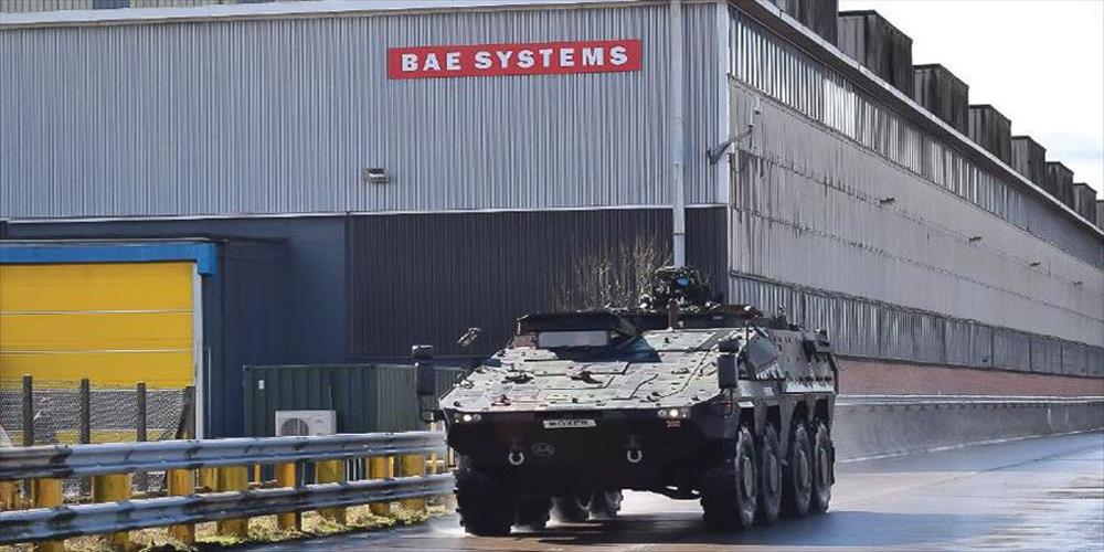 UK World's Second Biggest Arms Dealer